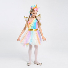 Free shipping Childrens performance Halloween cosplay costume, girls unicorn dress, stage rainbow Princess Dress