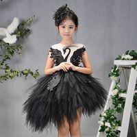 Children's Dress Girl's Princess Party Wear Luxury Swan Tiers Wedding Dress Birthday Performance Dress