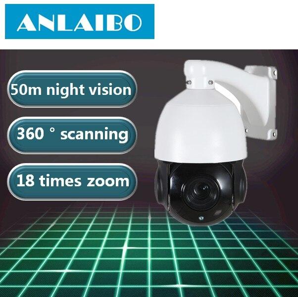 20X IP PoE + высокая скорость PTZ открытый безопасности камера, ONVIF оптический зум HD 1080 P с аудио и ночное видение до 800ft