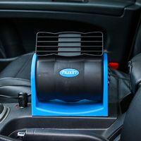 12V Car Vehicle Truck Cooling Air Bladeless Fan Speed Adjustable Silent Cooler System|Fans|   -