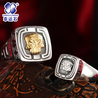 The Legend Of Qin Strategist WeiZhuang 925 Sterling Silver Ring