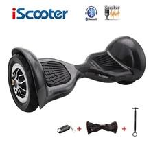 Iscooter ХОВЕРБОРДА 10 дюймов Bluetooth 2 колеса балансируя Электрический скутер два Smart колеса gyroscooter 10 »Скейтборд Доска