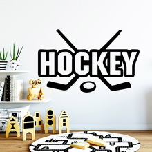 Fashionable Hockey Wall Stickers Home Decor Girls Bedroom Sticker Kids Room Nature Decor Removable Mural carved let everything be done wall stickers home decor girls bedroom sticker kids room nature decor decal creative stickers