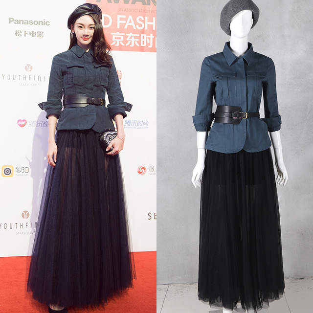 Wholesale & Retail 2018 Spring New Fashion Jacket + Mesh Skirt Women  Sets Free Shipping