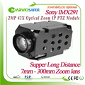 H.265 1080P 2MP 42X 7-300 мм оптический зум-объектив IP PTZ Netowork модуль камеры Sony IMX291 сенсор Onvif PELCO-D/PELCO-P Sony Visa