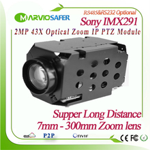 H.265 1080P 2MP 42X 7-300mm Optical Zoom Lens IP PTZ Netowork Camera Module Sony IMX291 Sensor Onvif PELCO-D/PELCO-P Visa