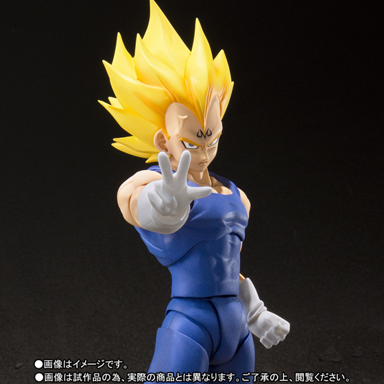 Anime Dragon Ball Z MaJin Vegeta SHF SHFiguarts Super Saiyan Model Joint Moveable PVC Action Figure Collection Toy gift 15cm