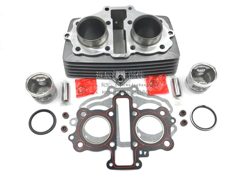 44mm A Set Motorcycle Cylinder Kits With Piston And Pin for Honda CBT125 CM125