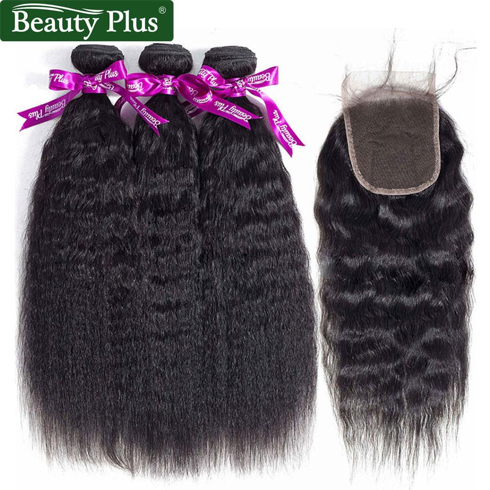 Brazilian Hair Bundles With Closure 3Pc Kinky Straight Human Hair Weave With Baby Hair Yaki Straight Remy Hair Black Beauty Plus