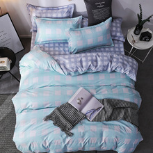 Europe, America,Japan Jade&Dream three Sheet Full Size Pillowcase&Duvet Cover Sets 3&4 pcs bedding set luxury
