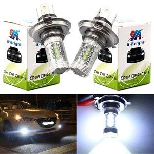 Image 1 - YM E Bright 2 PCS H4 16 SMD 3535 80W Hi/Lo LED Headlights Fog Lamps Auto Bulbs Fog Lights White Car Styling 12V 24V Nonpolarity