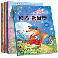 6 Pcs Set Mum I Can Do It New Training Of High Emotional Intelligence Picture Books