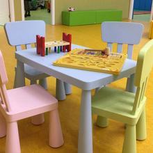 Детские столы и стулья, с толстым Прямоугольным Столом