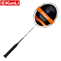 Free Shipping 100 Original KUNLI Badminton Racket FORCE 770 750 Full Carbon Professional TB NANO Technology