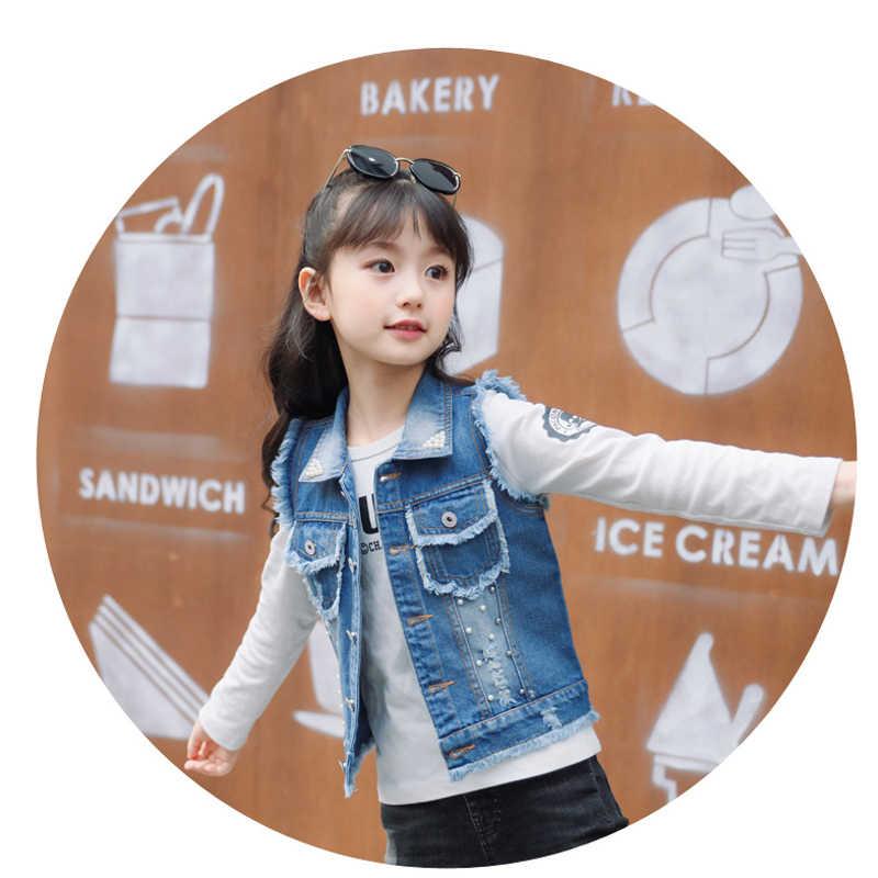 ฤดูใบไม้ผลิแฟชั่นฤดูใบไม้ร่วงเด็กแขนกุด Denim Turn - down พร้อมกระเป๋าสาวไข่มุก Cool สำหรับเสื้อผ้า BC212
