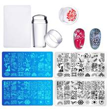 Biutee Nail Stamping Plates + Stamping Set Flower Geometry Series Nail Template Stamp Image Manicure Stamp Plate DIY Nail Design(China)