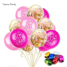 Twins Pink Baby Shower Girl 1st Birthday Balloon Party Decorations Kids  Birthday Theme I AM ONE