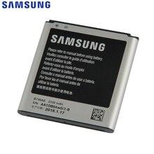Original Replacement Samsung Battery B740AC For Galaxy S4 Zoom C101 C105K C105A C1010 C105 Genuine Phone Battery B740AE 2330mAh все цены