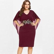 c287a15190 Wipalo Plus rozmiar haftu Capelet sukienka V Neck połowa rękawem płaszcza  Midi Sundress kobiety OL sukienka na imprezę duży rozm.