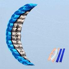 2,5 м Новинка двойной линии Летающий воздушный змей параплан Спортивное программное обеспечение парапланеризм нейлон пляж кайт трюк открытый игрушки для взрослых детей