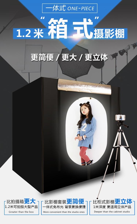 120cm100cm120cm Video Light Box Photography Studio Tent Toy Circuit Board Buy Rc Helicopter Pcbelectronic Circuittoy Tb2vrkeeybnpufjszfzxxasrpxa 2504750063 Tb2 Op0exhmpufjszfyxxcldfxa Wpfextmpufjszfqxxbhfpxa