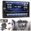 Vehemo 7 Inch Universal 2 Din HD Bluetooth Car Radio MP5 Player Multimedia Entertainment TF FM