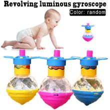 Игрушки для детей новорожденных мультфильм вращающийся светящийся гироскоп для 0-3 лет цвет Случайный