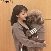 BENMEI Winter Dog And Owner Clothes Overalls Clothes For Dogs Warm Dog Coat Jacket Pet Dog