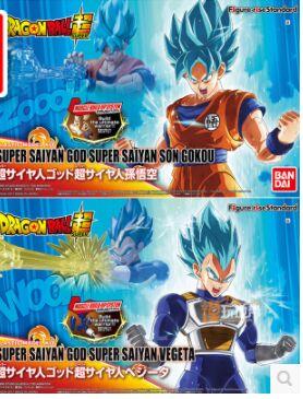 Standard super saiyan goku god super saiyan son gokou vegeta blue hair assembly toy kit ssg