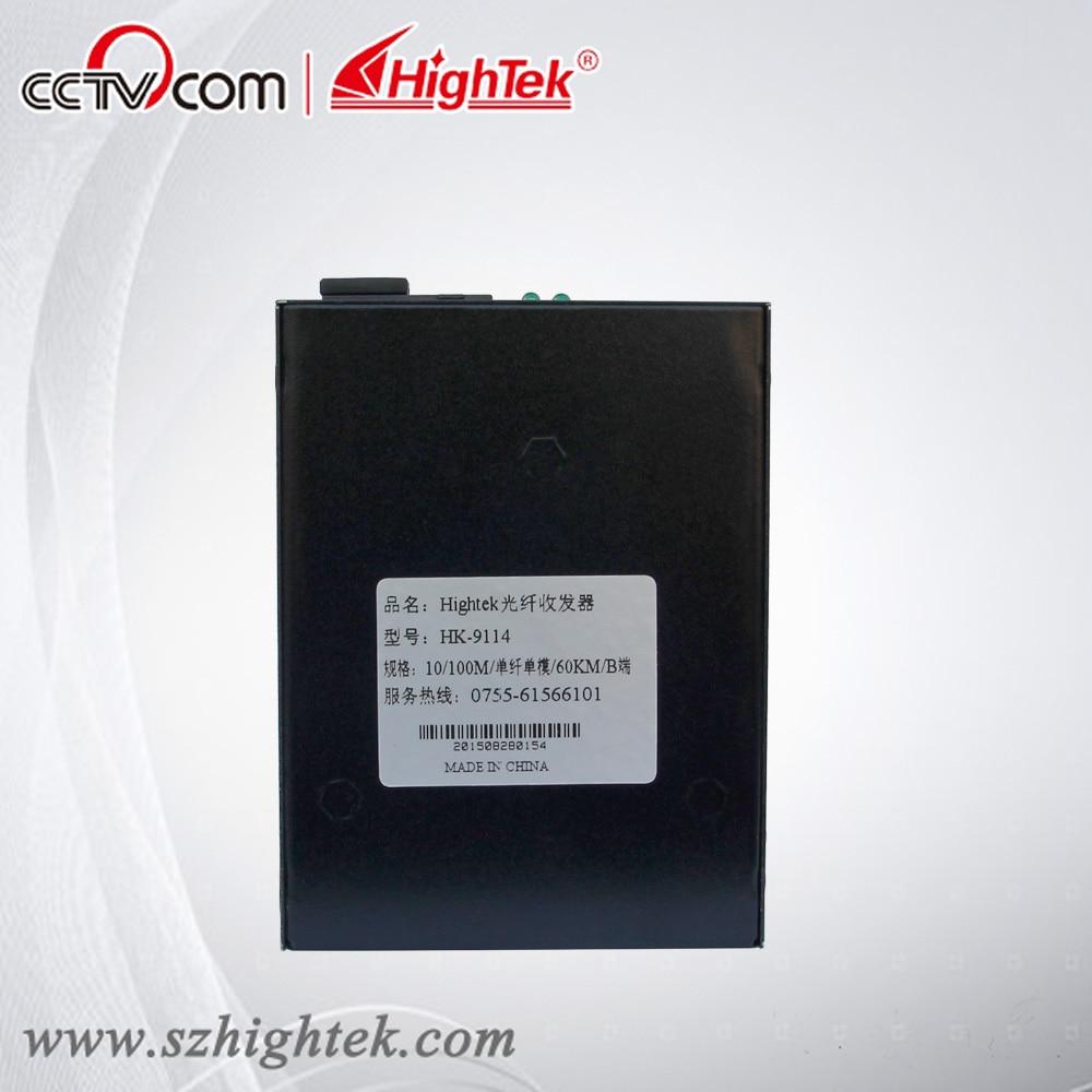 HighTek HK-9114 Single-mode 60km 10/100M Fiber Optic converter, fiber optic connector, fiber optic to Ethernet hightek hk 9112 single mode 20km 10 100m fiber optic converter fiber optic connector fiber optic to ethernet