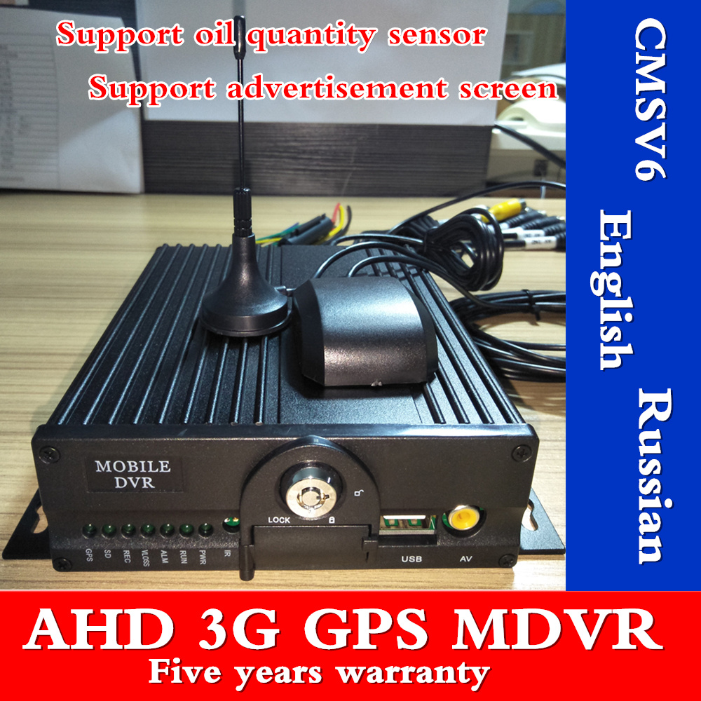 Bus dvr source factory 3G GPS monitor host 4CH mdvr dual SD card storage
