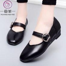 10081a915 MUYANG MIE MIE Mulheres Mary Janes Sapatos Mulher Cunhas de Primavera E  Outono Genuínos Cunhas Plataforma de Couro Sapatos Femin.
