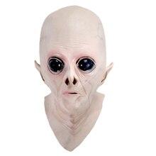 Wholesale 2019 Hot Sale Halloween Creepy Latex UFO Aliens Full Head Mask