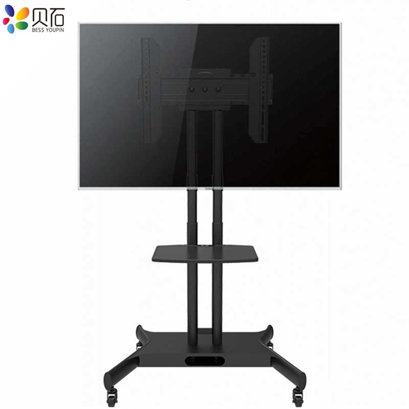 """Mobile TV Cart Floor Stand Mount Home Display Trolley for 32/""""-65/"""" Plasma//LCD UK"""