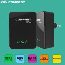 500 мбит Powerline ethernet сетевой адаптер/PLC Homeplug powerline адаптер comfast CF-WP500M матч с wi-fi реле удлинитель wifi