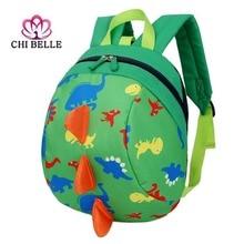 Lovely kindergarten school bag Dinosaur dorsal fin stereoscopic 3 d cartoon anti lost traction rope children backpack