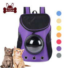 Cat Carrier Breathable Shoulder Dog Backpack Космическая капсула Shaped Pet Travel Carrying Travel Portable Сумка для домашних животных Два стиля