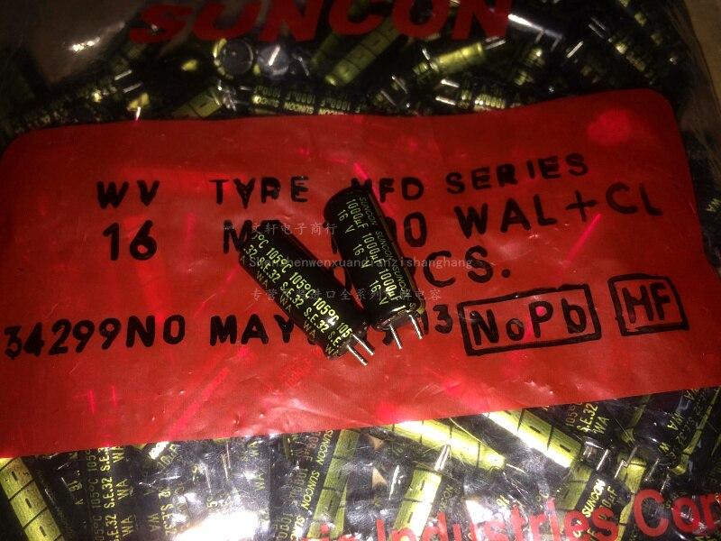 10Pcs 8X13mm 470uf 16V  105C