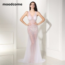 2018 Sexy Illusion Evening Dresses Scoop Mermaid Tulle Beading Sequins Crystal Cheap Plus Size Formal Prom Gowns