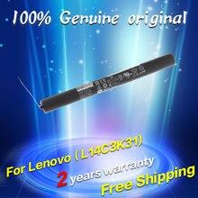 Jigu оригинальный l14c3k31 аккумулятор для lenovo yoga tablet 2 yt2-1050f yt2-1051f l14d3k31 l14d2k31 batteria batterie akku 3.75 В