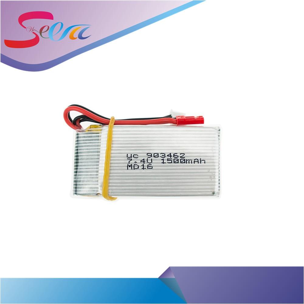 все цены на 7.4V 2S 1500mAh WLtoys V913 Lipo RC Drone JST Plug Battery For L959 L202 Yi TY923 Huajun HJ817 HJ816 RC Car Airplane Batteria онлайн