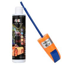1PC Liplasting Car Accessories Truck Scratch Repair Pen Auto Car Coat Paint Pen Touch Up Scratch Clear Repair Remover Pen Waxing cheap CN(Origin) SQUARE