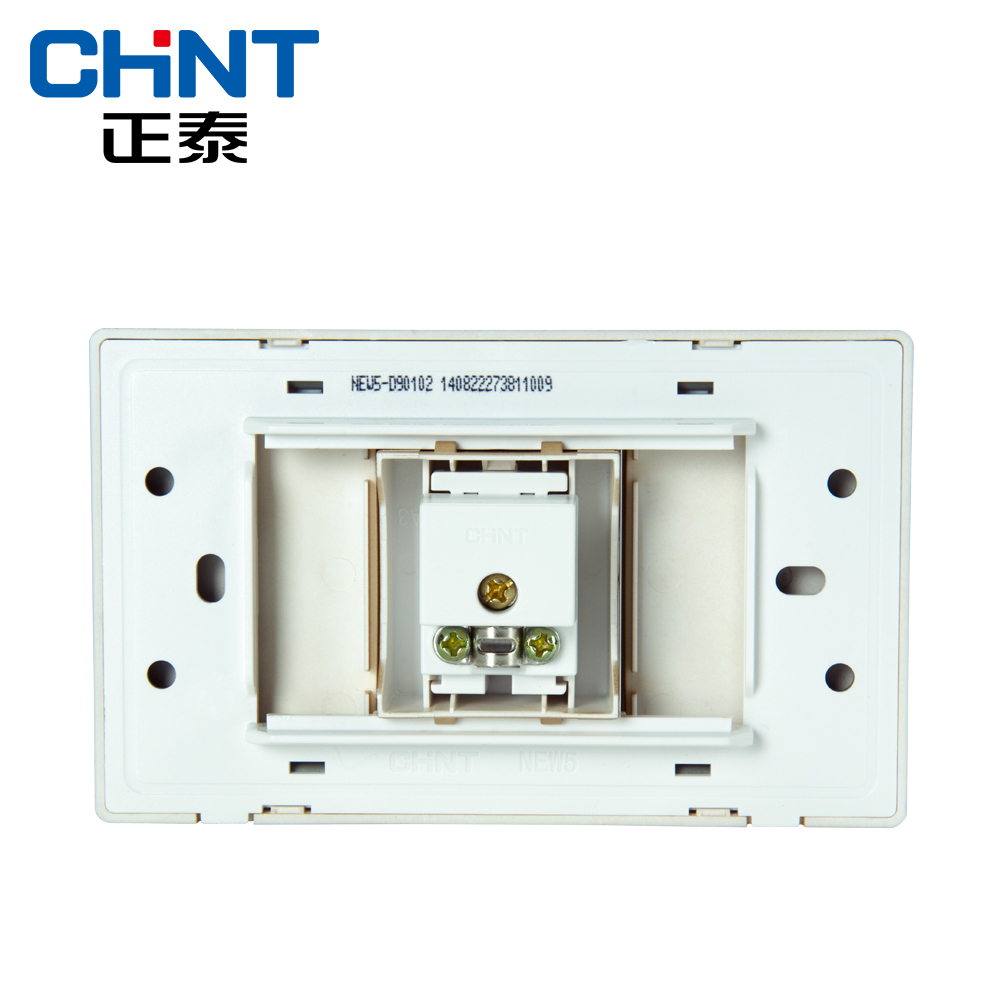 CHINT Electric Socket Connect 118 Type Switch Socket NEW5D Within ...