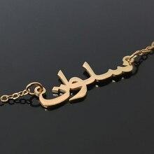 цена Islam Jewelry Personalized Font Necklaces Pendants Stainless Steel Gold Chain Custom Arabic Name Necklace Women Bridesmaid Gifts онлайн в 2017 году