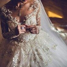 Vestidoデcasamento 2017レースロングスリーブウェディングドレス高級スパーキー花嫁ドレスボールガウンプリンセサのウェディングドレスふくらんboda