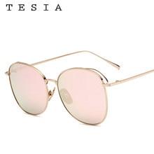 5b1dcac43f TESIA Flat Panel Mirror Sunglasses Men Mercury Coating Square Sun Glasses  Male Brand Designer UV400 Eyewear T905