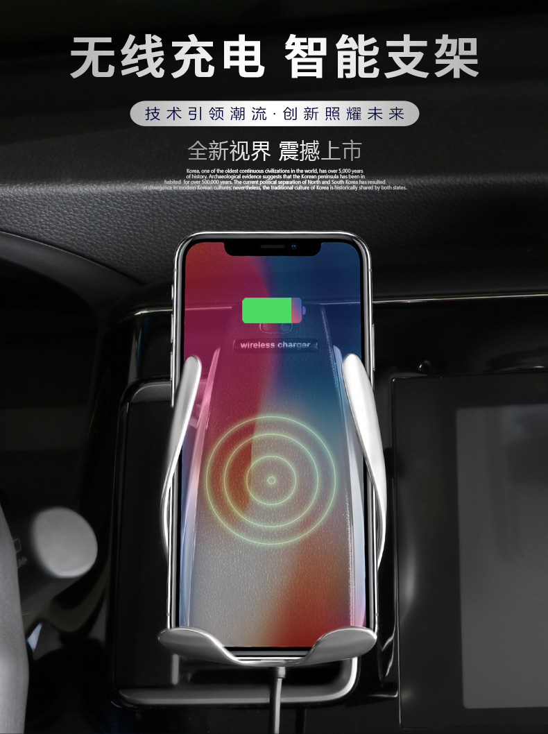 For samsung S10/9/8 plus note 9/8 Induction Car Wireless Charger for iphone XR XSmax X 8 plus Smart Navigation Phone Holder
