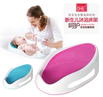Online Shop Infant Newborn To Toddler Bath Shower Baby Bath Tub ...