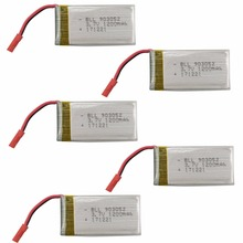 Remote UAV parts 5PCS lithium font b battery b font 3 7V 1200mah for huanqi 898B