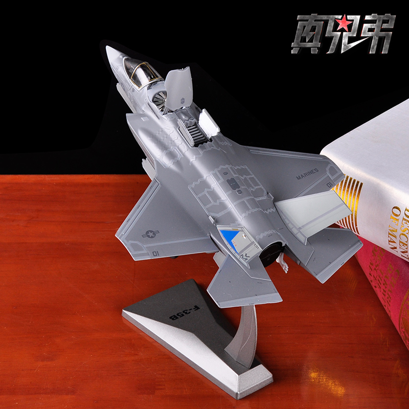 1:72 F35b Fighter Model Military Alloy Simulation Model 1 72 su 35 fighter aircraft model su 35 simulation model alloy ornaments military model toys